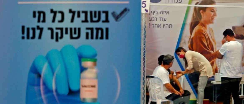 Israel começa a injeção de reforço da 3ª dose, que NÃO é uma fórmula nova, mas a mesma que as 2 primeiras doses