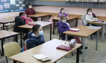 Israel diz que professores não testados e não avaliados não serão capazes de ensinar e não serão pagos