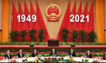 Xi Jinping não viaja para o exterior há 630 dias