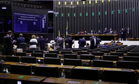 Plenário pode votar PEC sobre imunidade parlamentar nesta quinta-feira