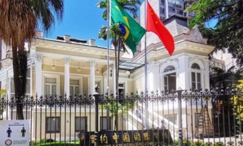 ATENÇÃO: Primeira escola COMUNISTA do Brasil