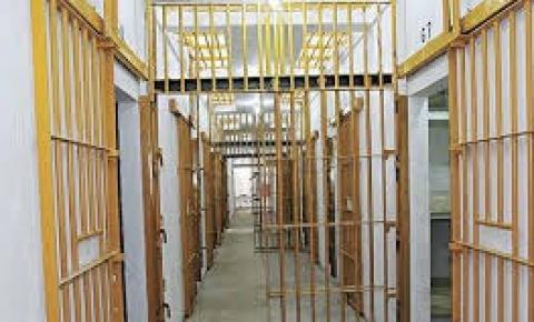 Visitas em presídios federais são suspensas por mais 30 dias