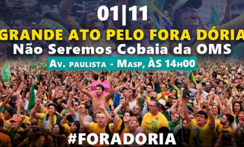 Manifestantes convocam população para ato contra João Doria dia 1 de novembro